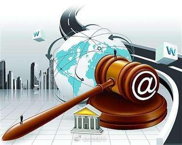 大同首个网络公益法律服务平台亮相