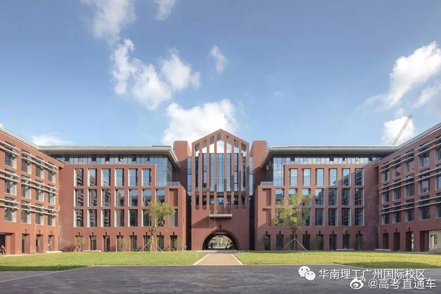 华南理工大学广州国际校区
