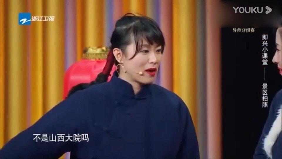 演员的诞生:黄璐问辛芷蕾哪来的,辛芷蕾:我从横店来的