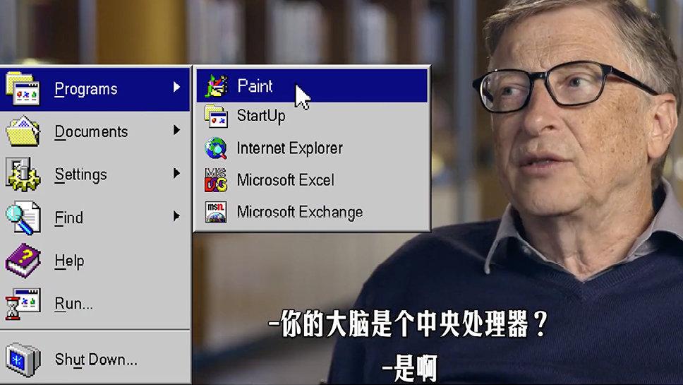 从上帝模式跌落,比尔·盖茨被特朗普搅黄了一场中国生意
