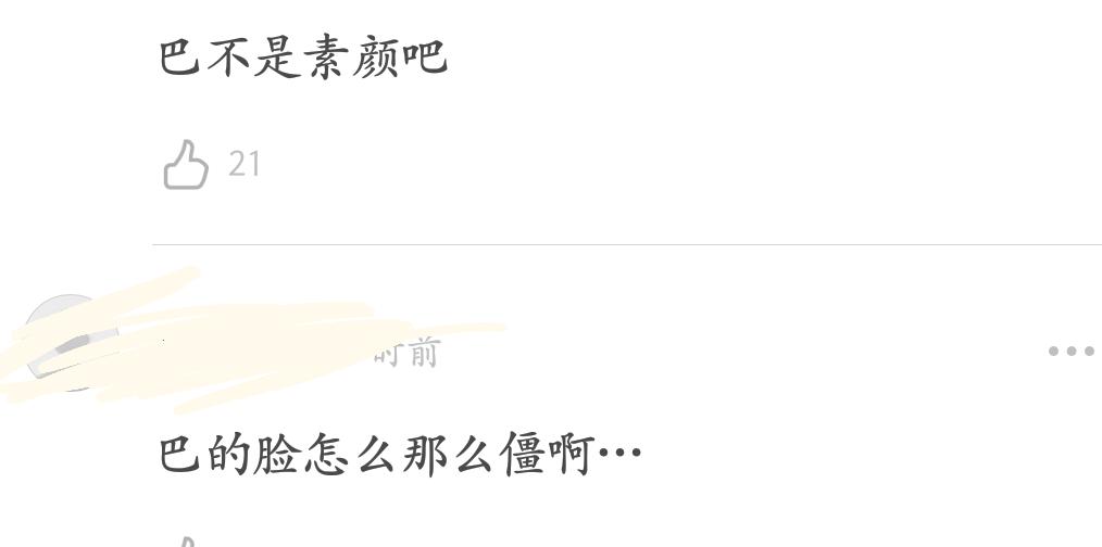 来看看热巴和杨颖的素颜照,谁赢了?网友:一个换头一个像男人