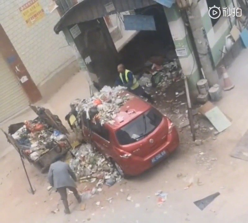 这台车是干垃圾还是湿垃圾?就倒车上?