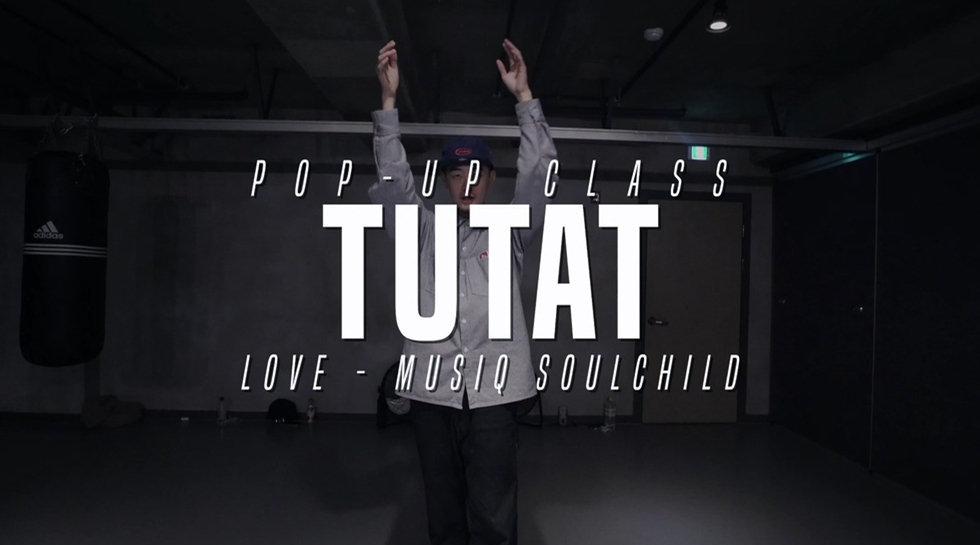 Tutat Pop-up Class 晚间pop一下 Love - Musiq Soulchild查看更多
