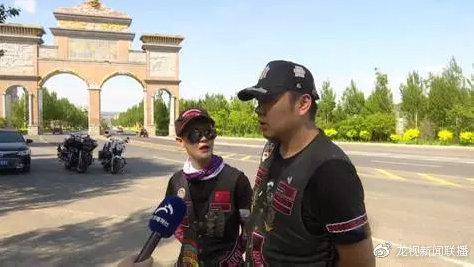 80小时横穿中国!他们创造了吉尼斯世界纪录