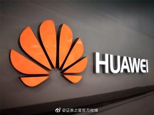 华为终端官方微博发布消息称,将于7月26日发布华为Mate 20 X 5G版