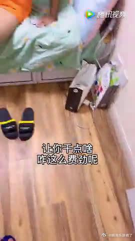 拖鞋上粘胶布,媳妇儿穿上立马跪了
