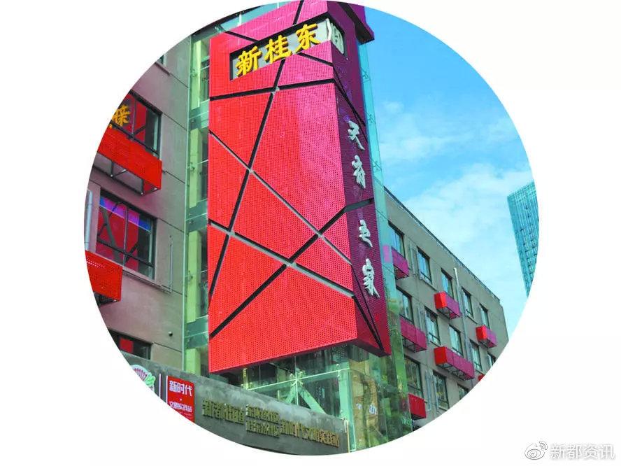 """解码新都区新桂东片区变身诀窍——留住""""烟火气""""改出""""新天地"""""""