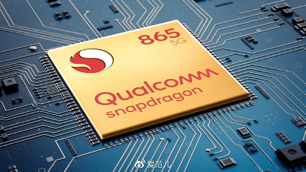 高通公布骁龙 865/765 芯片细节,这些都是明年 Android 新机能用上的