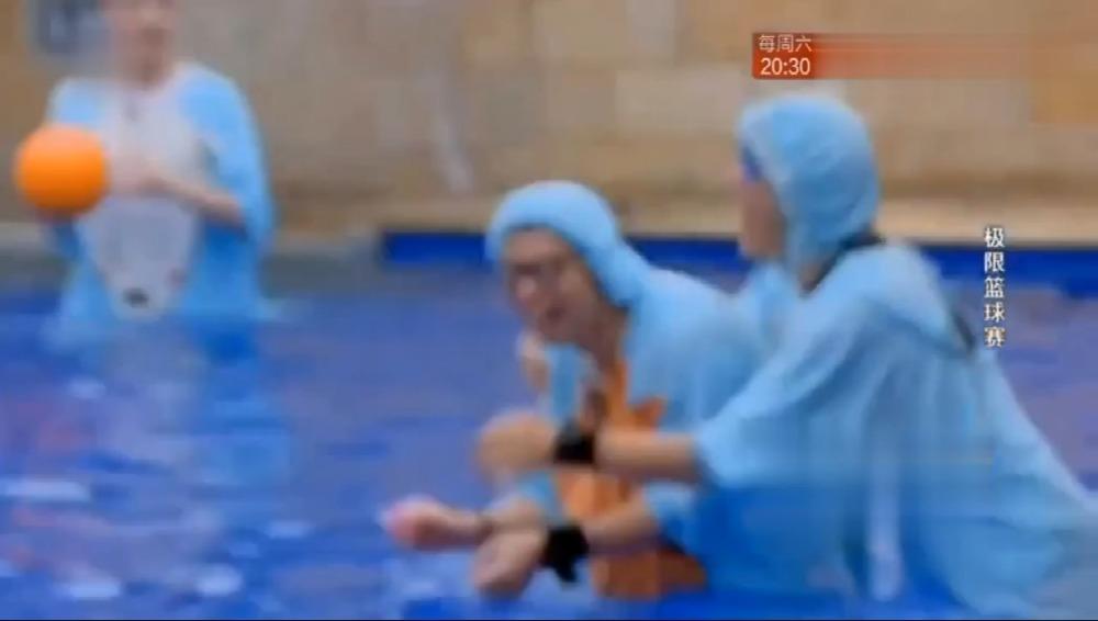 水中篮球赛开始就停不下来,心疼被无视的导演三分钟