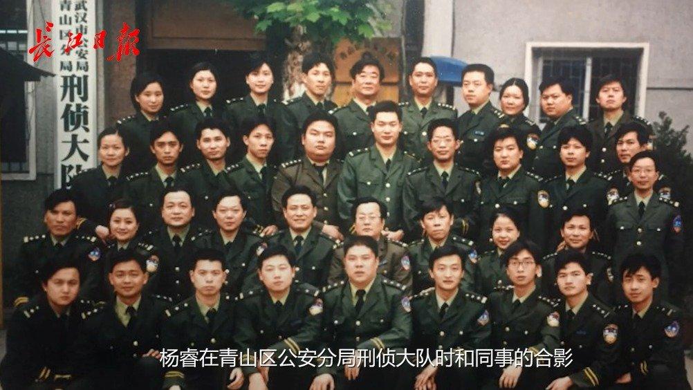 武汉47岁派出所副所长倒在办公桌前,去世前仍在工作