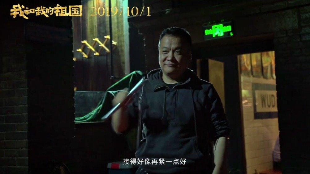 国庆献礼片《我和我的祖国》曝光七个故事之一的《北京你好》预告