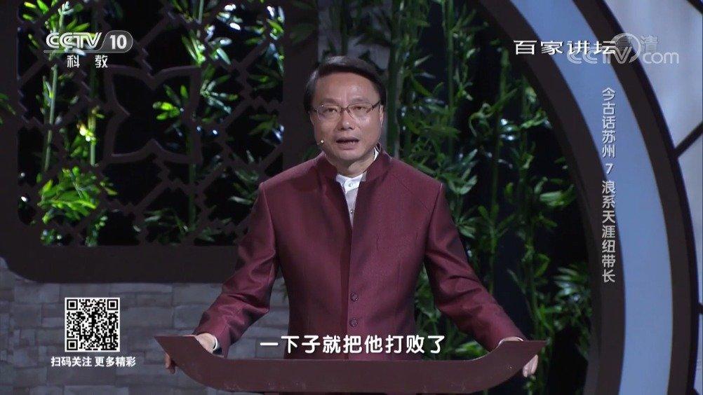 """明朝版的""""红海行动"""":郑和设计生擒海盗头目"""