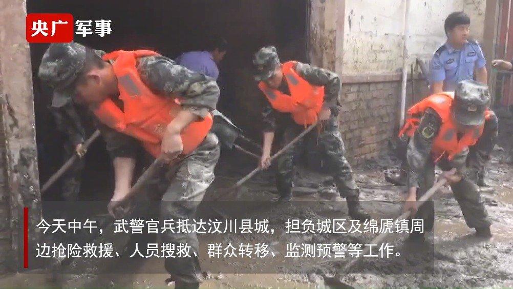 四川阿坝多地发生山洪泥石流 武警官兵紧急救援