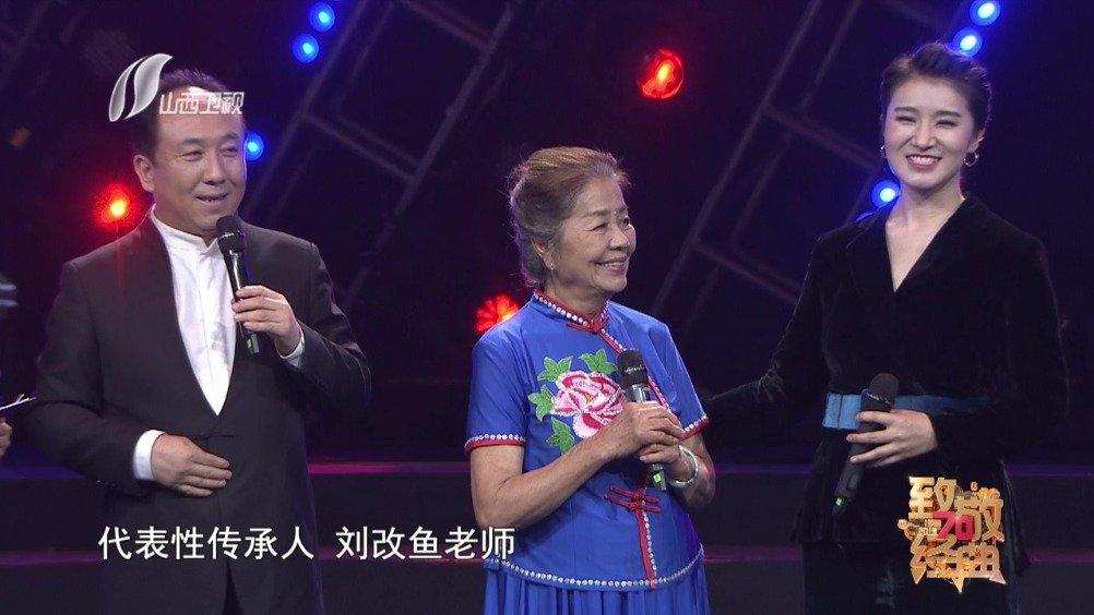 """三位""""祖孙辈""""的歌唱家共同登台演唱《唱得幸福落满坡》"""