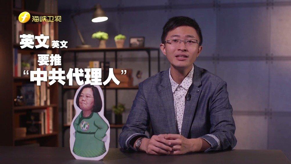 """海峡焦点   蔡英文博士论文疑云重重 恐成""""大选""""变量"""