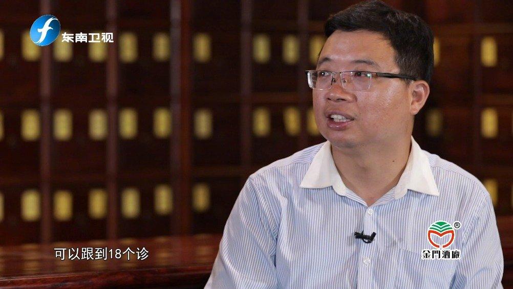 成为浙江省第一个台籍注册中医师是种怎样的体验?今晚20