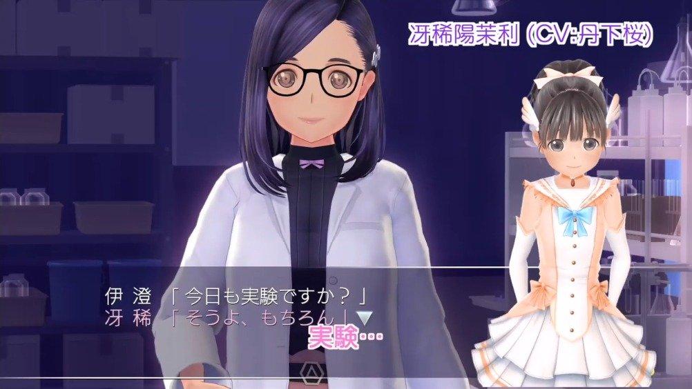 角川游戏公布新作《LoveR kiss》,对应平台为PS4/Switch