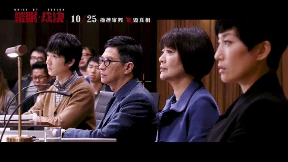 """电影《催眠·裁决》曝""""陪审团""""特辑!"""