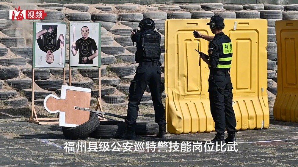沙场秋点兵!福州公安巡特警比武超燃视频来袭