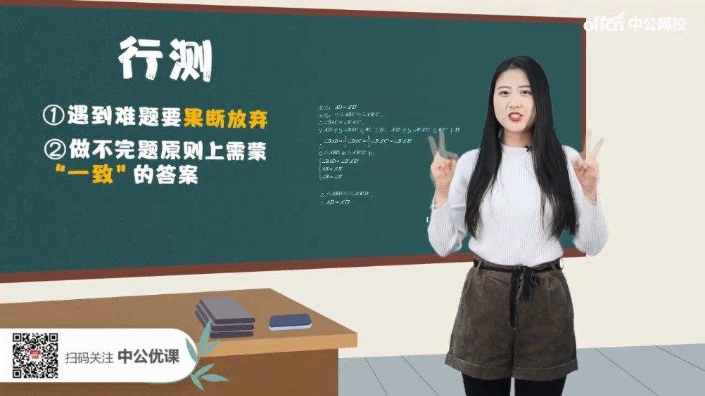国考当天的十大应对技巧 ,快跟着晴天老师一起来了解下吧