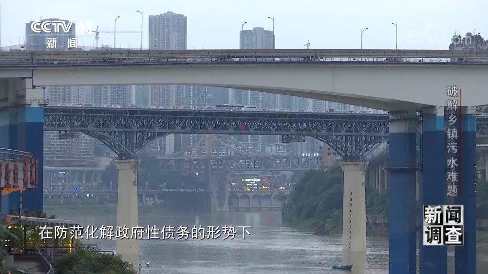 重庆乡镇污水处理统一定价?这些区县觉得吃亏了