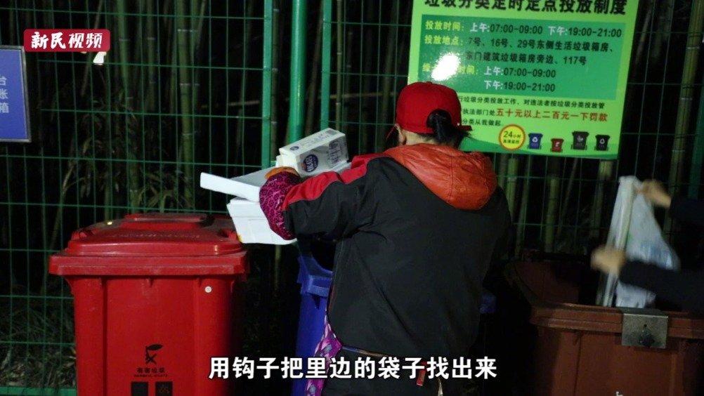 """上海14岁初中生发明湿垃圾""""神器"""" 销量超过200万个"""