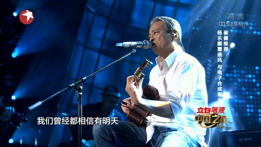 杨乐 - 时光雕刻 (东方卫视.中国之星151226)