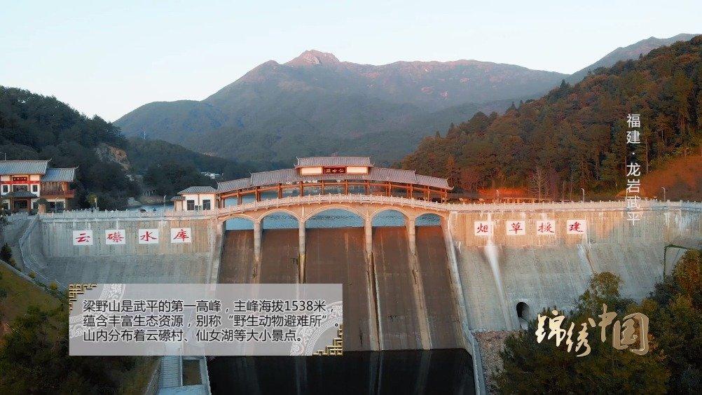 武平县位于福建省龙岩市西南部。武平境内风景秀丽,气候宜人