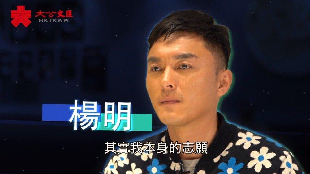 撑警遭砸店 杨明:我有责任站出来