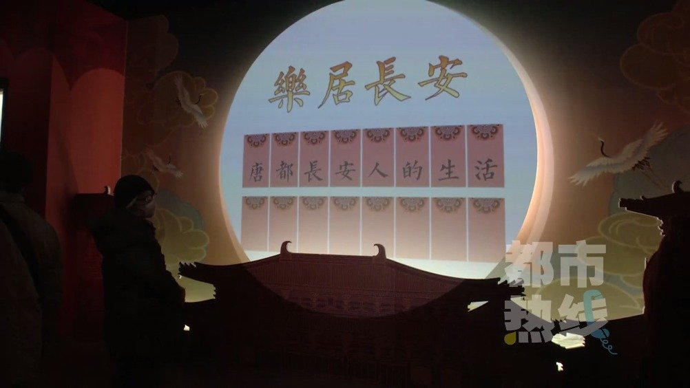 """5G机器人成""""明星导游"""" 百余件新文物亮相西安博物院"""