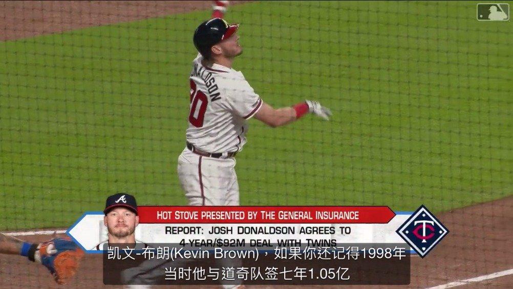 明星三垒手约什-唐纳尔森(Josh Donaldson)终于确定新东家