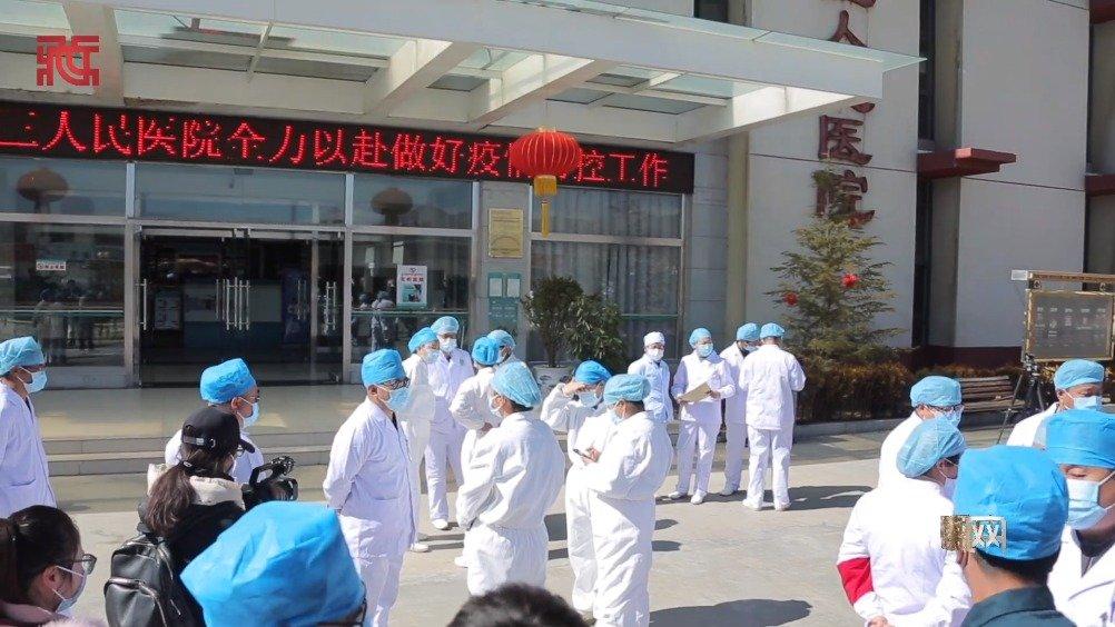 中国西藏网讯  2月12日下午
