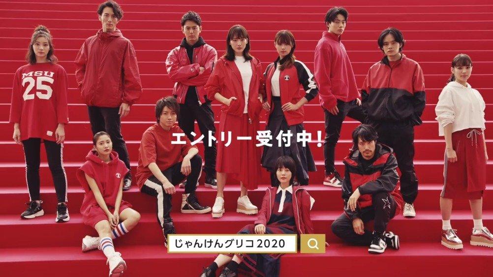 绫濑遥、深田恭子、妻夫木聪、藤原龙也等众多明星助阵格力高广告宣传