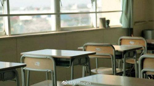 沈阳查实违规补课10件 涉在职教师2人