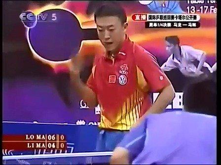 2007年卡塔尔公开赛,男单1/4决赛,马龙vs马琳,最终马琳4-1胜出