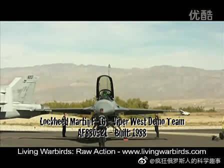 美国空军F-16战斗机起飞前地勤检查工作展示及战机起飞