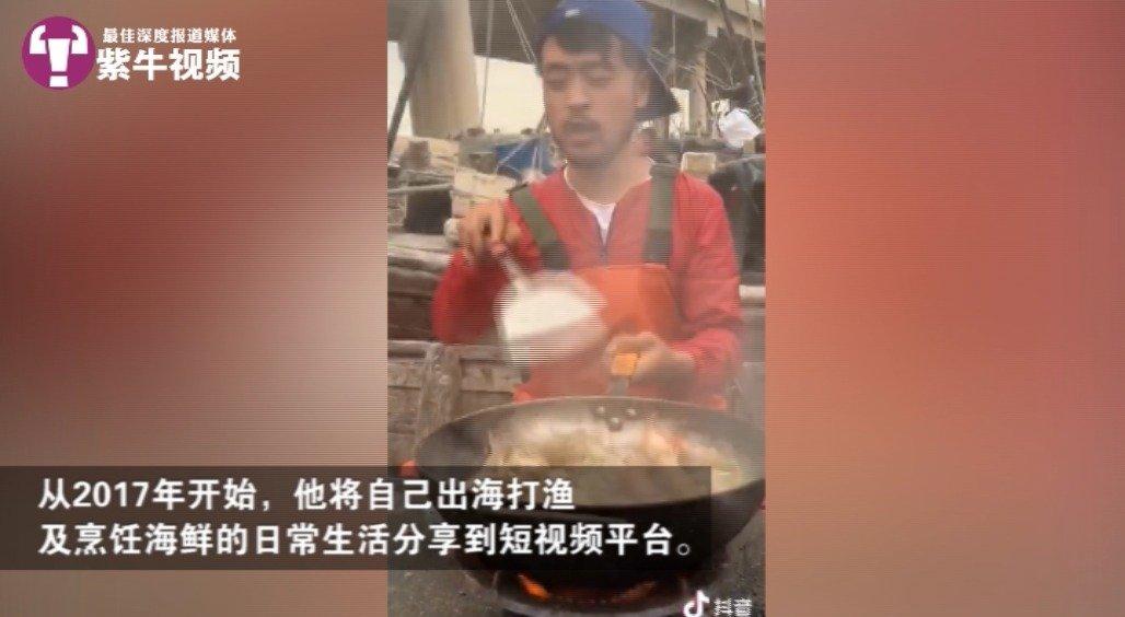 5岁女儿闯镜,连云港90后渔民成海鲜直播带货王