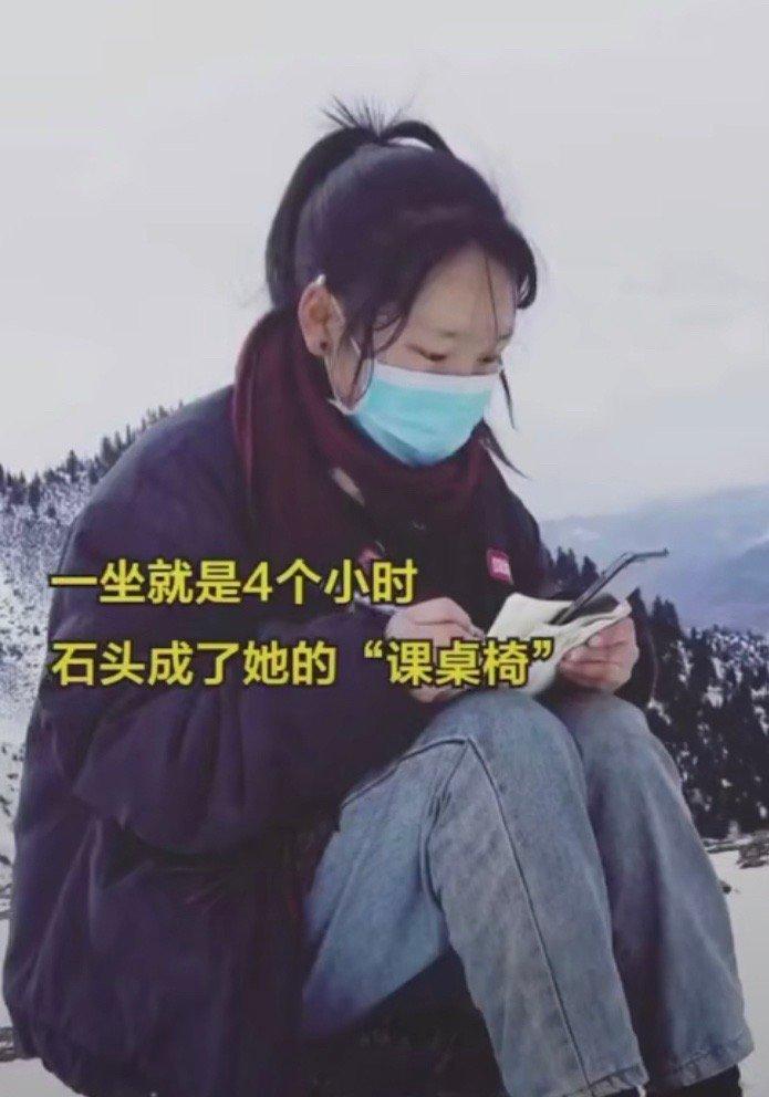 雪山顶上坐四个小时,我希望这是假新闻,不然也太残忍了