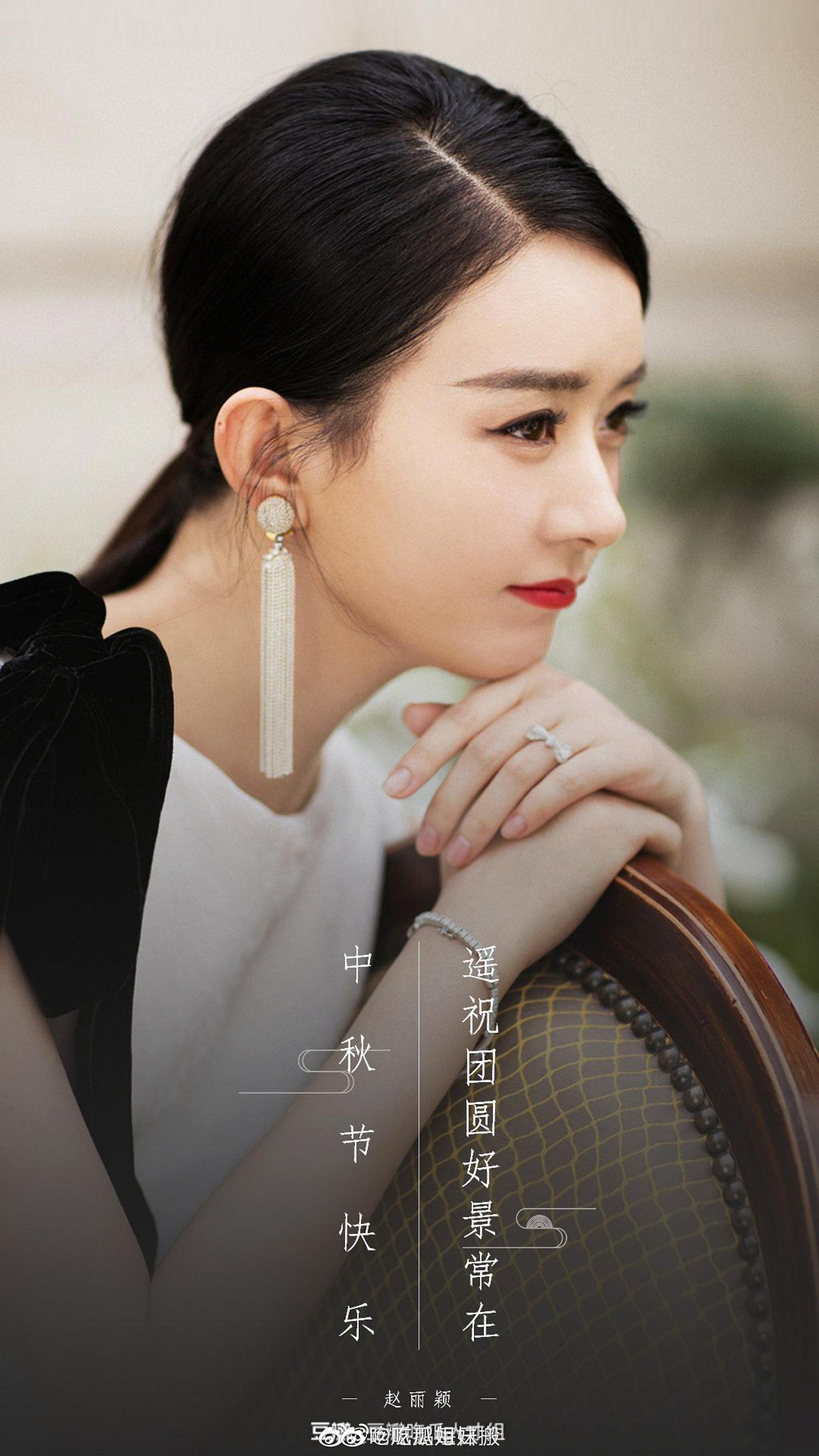来看看明星工作室的中秋节出图:赵丽颖,李现,陈立农,迪丽热巴