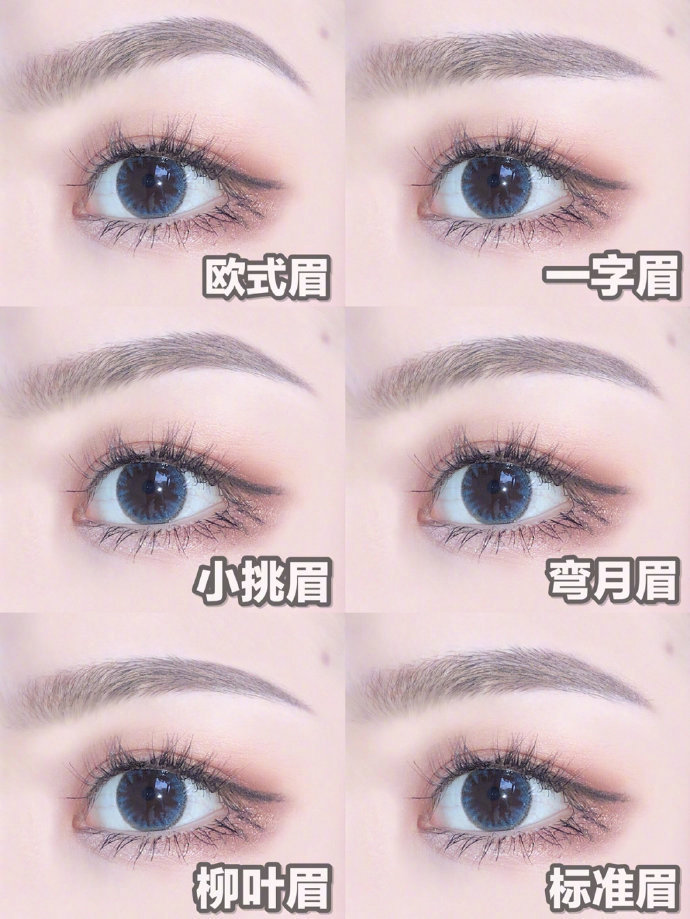 不同脸型眉毛画法|新手必看 选对眉形颜值暴涨