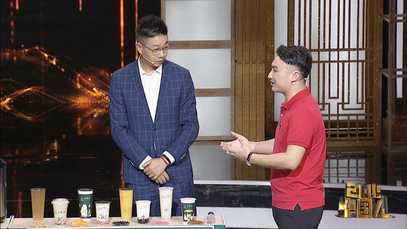 奶茶是一种美好的迷恋~@琉璃净茶奶混合实验室 品牌创始人陈新辉带领