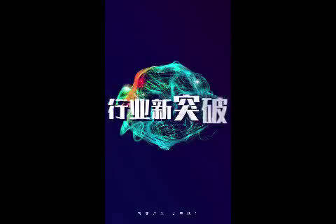 2019爱奇艺世界·大会⏰倒计时1天---------------------------------