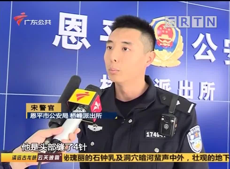 (DV现场)江门:00后男子冲卡撞飞辅警 拿证仅9天