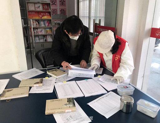 """江苏省""""高校公益基地""""筑起抗""""疫""""堡垒 号召全省大学生积极加入志"""