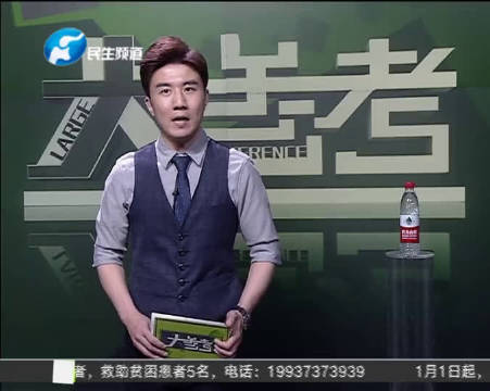 大学生宿舍做饭传到网上,被消防蜀黍连锅端!!!
