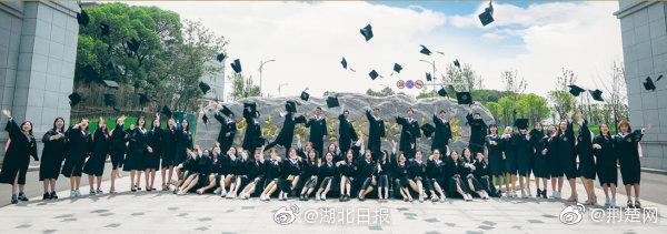 中南财经政法大学陕西最低录取分比一本线高7分,财经类院校遇冷