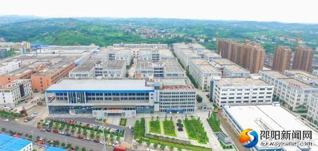邵阳经开区在大湘西地区省级先进园区中排名第一
