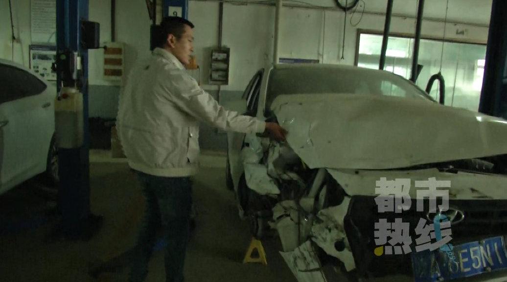 """视频:轿车汽油泵损坏 送4S店后竟""""修成""""报废车"""
