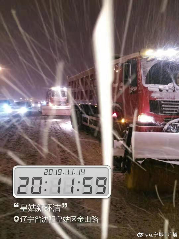 首场降雪市城管执法部门组织环卫人员全力除雪。