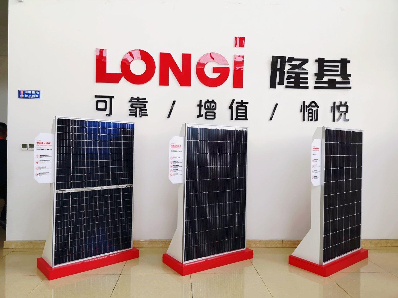 """成立于2000年的隆基绿能科技股份有限公司(简称""""隆基股份"""")"""